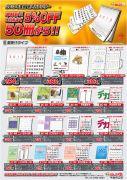壁掛けカレンダー(早割)