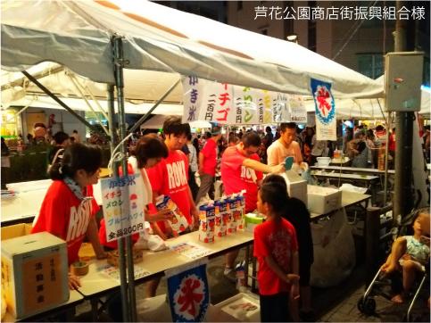 芦花公園商店街振興組合様イベント写真